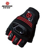 赛羽越野摩托车夏季半指赛车手套防摔透气骑行手套男机车骑士装备