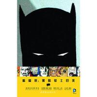 蝙蝠侠:黑暗骑士归来 (美)米勒/绘,江业华 世界图书出版公司