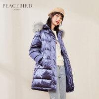 太平鸟丝绒羽绒服女2019冬季新款紫色中长款连帽大毛领羽绒上衣女