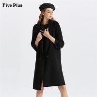 FIVE PLUS新款女装羊毛双面呢大衣女过膝长款西装外套潮宽松纯色
