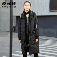 波司登(BOSIDENG)冬季中长款韩版外套撞色落肩袖加厚女羽绒服连帽