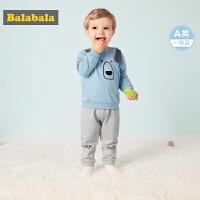 【4折到手价:71.6】巴拉巴拉宝宝秋装套装女0-岁婴儿衣服2018新款男童秋装两件套潮