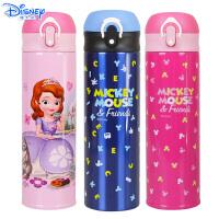 迪士尼儿童双效保温保冷不锈钢保温杯500ML时尚随身直饮杯GX5792