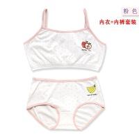 发育期小背心少女学生内衣中大童9-11-12-15岁初中小女孩文胸 L(适合体重70-110斤)