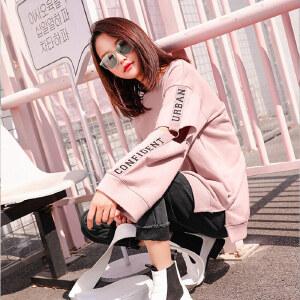 七格格套头卫衣中长款春装新款韩版学生宽松开学季女外套圆领长袖潮