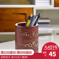 创意可爱欧式复古笔筒儿童学生文具商务办公多功能收纳桶