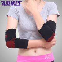 运动护肘篮球羽毛球护臂网球肘加长弹力护手臂保暖透气护手肘男女