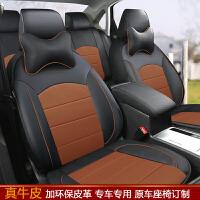 真皮专用座套 众泰 5008 大迈X5/X7/Z200/Z300/M300/T600/Z500/T200/SR9/Z7