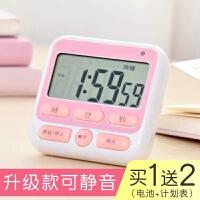 厨房定时器电子静音计时器倒计时器学生做题提醒闹钟时间管理