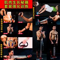 男士锻炼套装握力棒拉力器腕力器体育用品家用健身器材组合臂力器