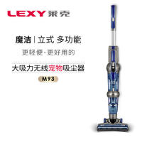 LEXY莱克吸尘器VC-SPD503-3无线充电立式多功能大吸力除螨魔洁M93,支持礼品卡。