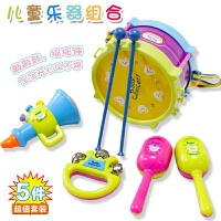 儿童节礼物 男孩宝宝益智婴儿玩具摇玲0-1岁 宝宝玩具新生儿早教婴幼儿手拍摇铃鼓套装