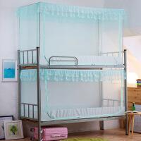 20181003021523836子母床上下铺蚊帐宿舍拉链寝室上下床0.9m/1.2米方顶支架单人学生