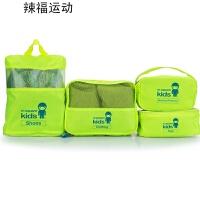 儿童出行旅游洗漱包 4件套装旅行收纳袋 衣物整理袋