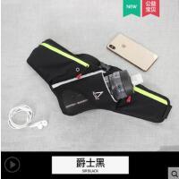 户外新品跑步装备登山骑行马拉松腰包7.2寸手机运动水壶腰包男女