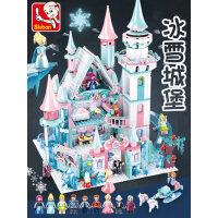 积木女孩系列冰雪8奇缘公主城堡女童儿童益智拼装玩具礼物6岁
