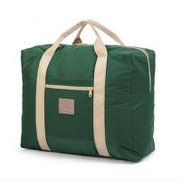 行李箱衣物收纳袋整理袋折叠便携户外出差旅行收纳包35L 支持礼品卡支付
