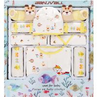 班杰威尔 婴儿衣服新生儿礼盒春夏纯棉初生满月宝宝套装母婴用品 四季海底世界