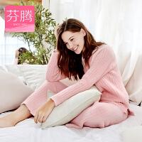 芬腾睡衣女珊瑚绒秋冬季新款长袖纯色长裤休闲家居服套装