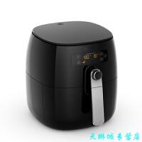 空气炸锅薯条机多功能无油电炸锅商用正品全自动大容量智能 黑色