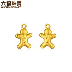 六福珠宝圣诞姜饼人黄金耳环耳坠挂坠不含耳钉 GMGTBA0003
