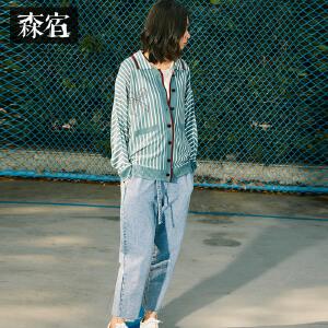 【尾品价115】森宿文艺撞色蝴蝶结刺绣上衣冬装新款开衫条纹毛衣女