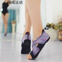 绑带空中瑜伽袜子女硅胶防滑专业健身运动训练五指四季成年瑜伽鞋 紫色(38/39)