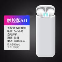 蓝牙耳机vivox27华为p30por苹果xsmax通用 苹果5.0无线耳机双耳迷你超小运动男入耳式 官方标配
