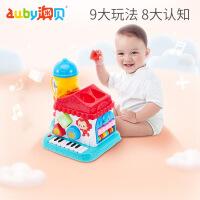 澳贝智慧学习屋积宝宝1一周岁玩具儿童常识场景体验婴儿早教益智