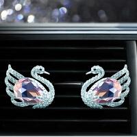 车载摆件汽车装饰品创意汽车车载空调出风口可爱装饰摆件012