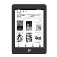 当当阅读器 Light 高清版 300PPI 纯平 电子书 电纸书、8G存储、皮套开关、无线传书、多图书格式支持