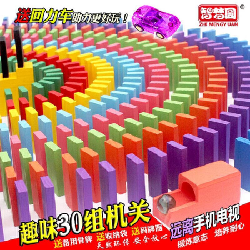 多米诺骨牌 500片1000片儿童比赛标准成人益智力积木制机关玩具热