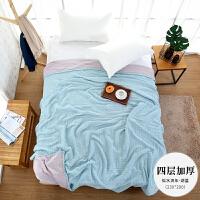 纱布毛巾被纯棉单人毛巾毯双人夏季纱布被盖毯夏凉被空调被沙发毯 200cmx230cm