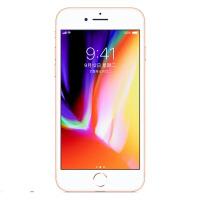 二手机【9.5成新】iPhone 8 256G 金色 移动联通电信4G手机