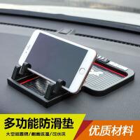 车载手机支架多功能汽车用仪表台吸盘式导航座硅胶防滑垫通用