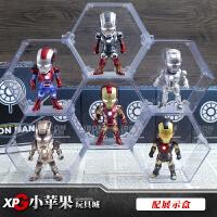全套iron man模型 摆件可发光 漫威公仔复联3周边钢铁侠手办玩具