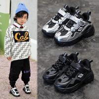 儿童鞋男童秋冬款儿童加绒老爹鞋女童冬季保暖运动鞋