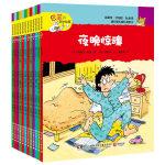 《巴菲的奇妙故事》系列(第二辑12册)