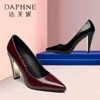 Daphne/达芙妮正品女鞋 春款时尚浅口皮质尖头细跟高跟女单鞋