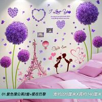 七夕卧室房间浪漫结婚墙婚房新房布置创意婚礼装饰婚庆用品大全