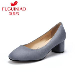 富贵鸟2017春季新款女鞋单鞋 女粗跟中跟单鞋工作鞋