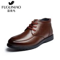 富贵鸟棉鞋男士 新款冬季加绒保暖高帮鞋英伦商务休闲皮鞋男鞋