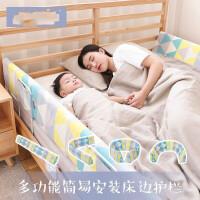多功能床围栏宝宝防摔防护栏大床1.8-2米通用儿童床挡板 【】X2