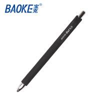 BAOKE宝克 按动中性笔0.5mm黑色 1902 磨砂杆按压式水笔办公用品签字笔黑色水笔学生水笔/签字笔学习办公用中