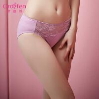 【2件3折到手价约:32】欧迪芬女士内裤浪漫诱人性感蕾丝三角裤XP6230