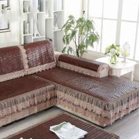 夏季沙发垫坐垫凉席沙发垫竹席防滑麻将沙发垫夏天凉垫简约定做 定制专拍/平方