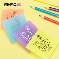 爱好大号果冻橡皮擦儿童方形橡皮卡通文具用品小学生奖品礼物12044