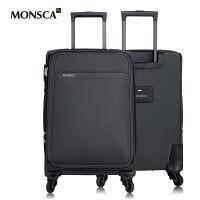 摩斯卡MONSCA 休闲商务防水牛津布拉杆箱20/24/28寸万向轮登机箱男女行李旅行箱包