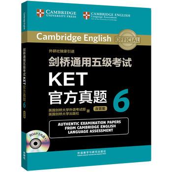 剑桥通用五级考试KET官方真题6 英国剑桥大学外语考试部,英国剑桥大学出版社 外语教学与研究出版社 正版书籍!好评联系客服有优惠!谢谢!