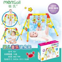 婴幼儿玩具 多功能音乐健身架玩具牙胶摇铃套装宝宝儿童早教益智礼盒装生日礼物